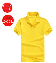 CVCPOLO衫定制黄色